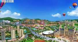 贵阳恒大文化旅游城建面约90-116㎡湖景三房