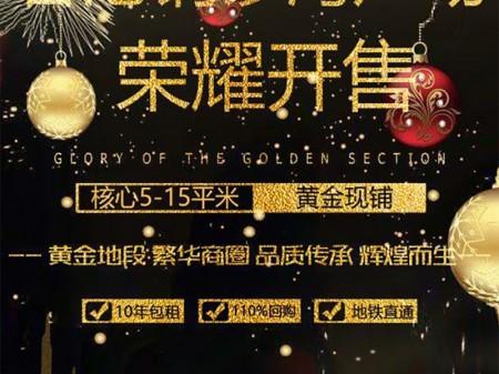 全贵州唯一有香港铜锣湾全部的奢侈品牌的购物中心