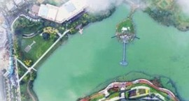 【中铁阅山湖 云著】山水城市展厅12月15日盛大开放