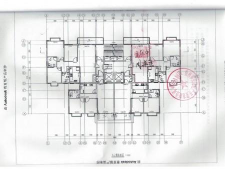 安峡时代广场清镇。2室2厅2卫,130.6平