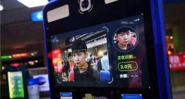 """贵州惊现""""5G+刷脸乘车""""以后在贵阳公交车可以这样坐"""