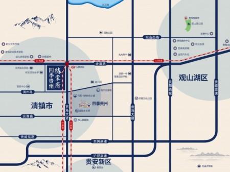 花园洋房,新中式园林景观,四季贵州椿棠府,