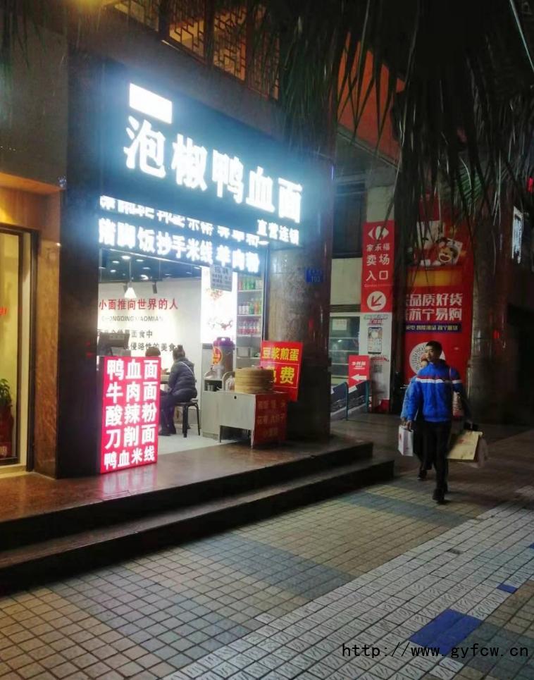 急售 大营坡30平带租约临街门面 因疫情业主回重庆发展陪家人